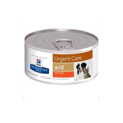 Racao-Hills-A-D-Canine-Feline-–-156g-_-Prescription-Diet-Critical-Care