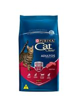 Racao_Nestle_Purina_Cat_Chow_Adultos_Defense_Plus_Carne_3kg