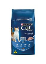 Racao_Nestle_Purina_Cat_Chow_Adultos_Defense_Plus_Peixe